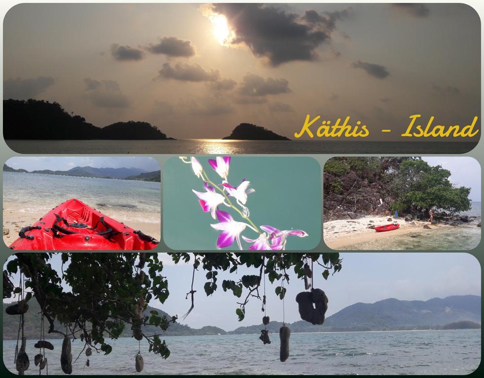 Käthis - Island